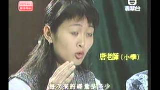 China education school 1999